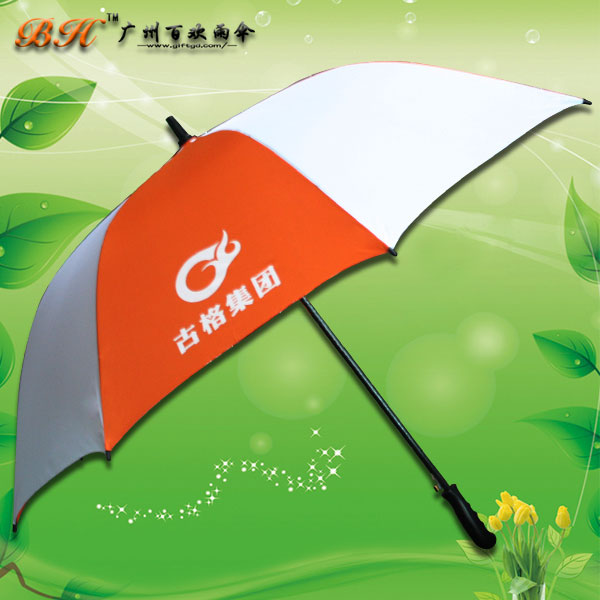 【廣告晴雨傘】定制-古格集團廣告傘 廣告高爾夫傘 高爾夫傘廠