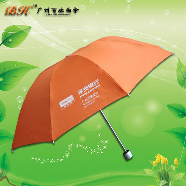 【制伞厂】定制-平安银行三折伞 广告伞 礼品伞 晴雨伞 深圳雨伞厂