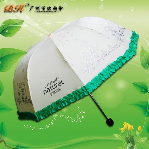 【三折公主伞】定制-自然态度礼品伞 花边三折公主伞 公主伞