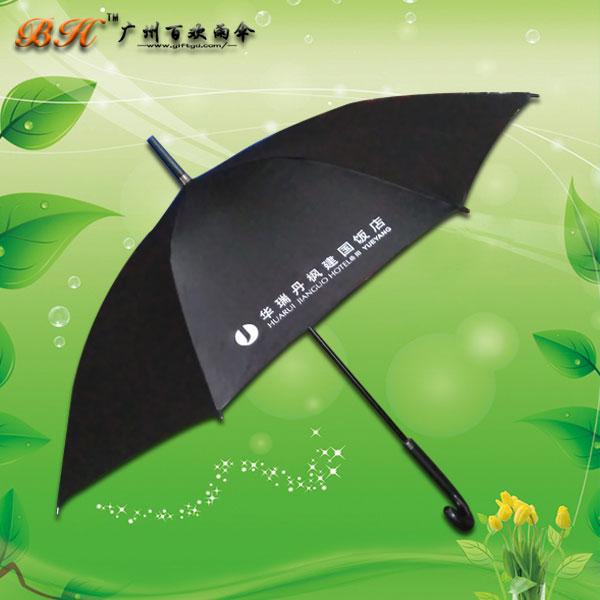 【佛山雨伞厂】定制-华瑞丹枫建国饭店广告伞 接待用伞 宣传用伞