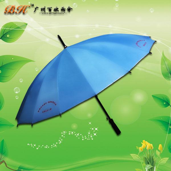 【雨伞厂家】定制-花都社工会广告伞 直杆伞 防晒伞 雨伞厂
