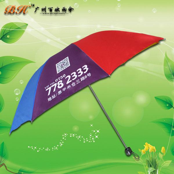 【广告伞厂家】定制-繁星小镇礼品伞 彩虹伞 广告伞 晴雨伞 折叠伞