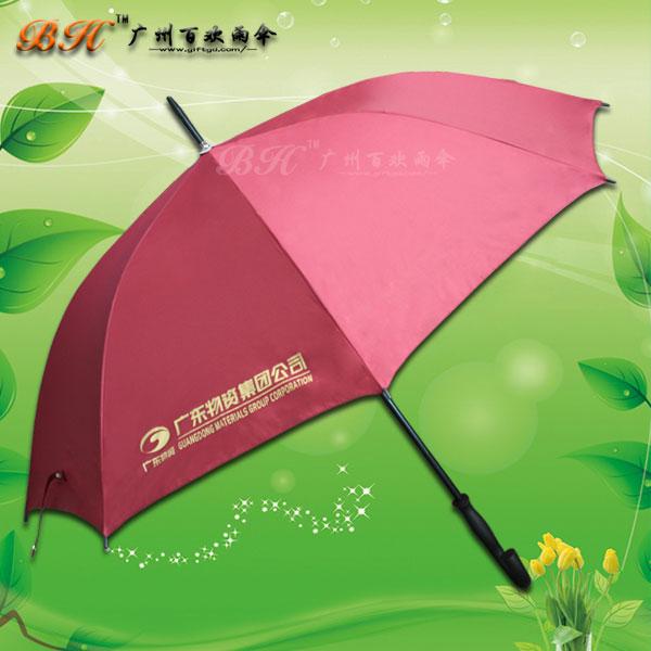 【鶴山制傘廠】定制-廣東物資集團廣告傘 雨傘廠家 廣告禮品傘