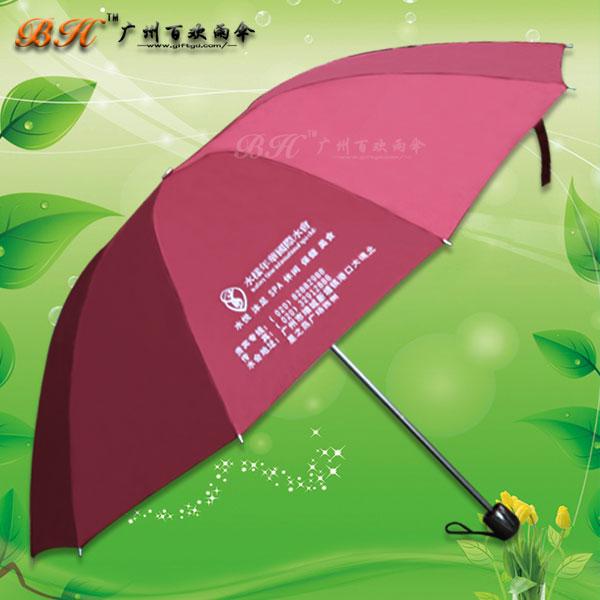 【广告伞厂】定制-水样年华广告伞 时尚女士伞 创意折叠伞