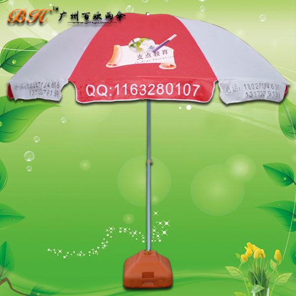 【太阳伞厂】定制-支点教育广告伞 广告太阳伞 雨伞厂家