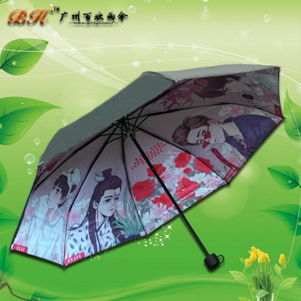 【礼品雨伞】定制-动漫人物礼品伞 促销雨伞 动漫雨伞