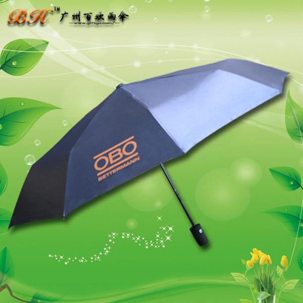 【广告伞厂】定制-OBO自动折叠伞 自开收三折伞 广告雨伞