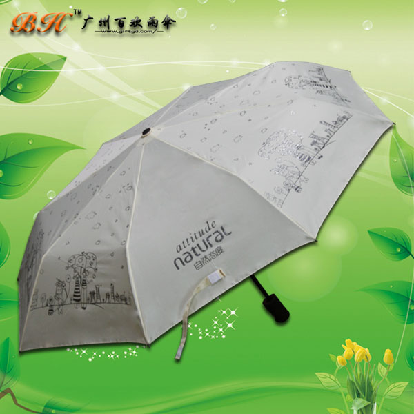 【自开收三折伞】定制-自然态度礼品伞 自开收折叠伞 自开收广告伞