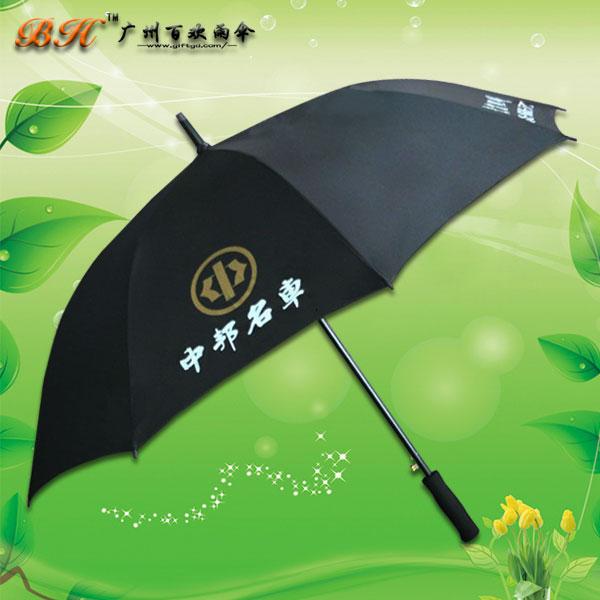 【深圳高尔夫伞厂】定制-中邦名车高尔夫伞 广告伞 防紫外线伞 雨伞厂
