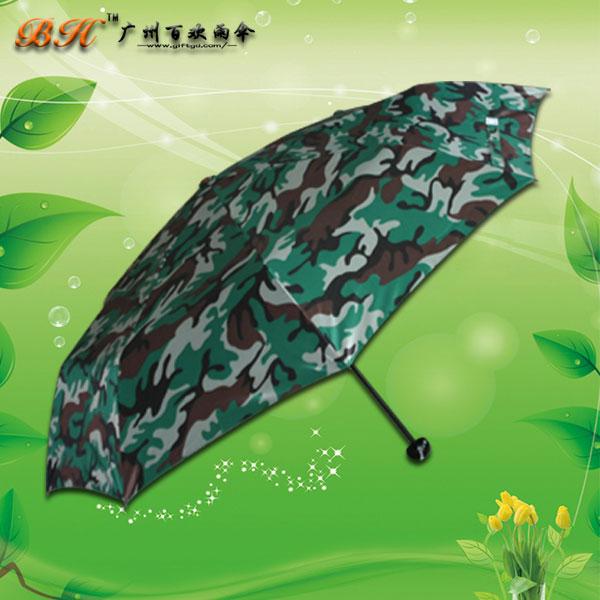 【广州雨伞厂】定制-迷彩三折伞 晴雨伞 折叠伞厂 制伞厂