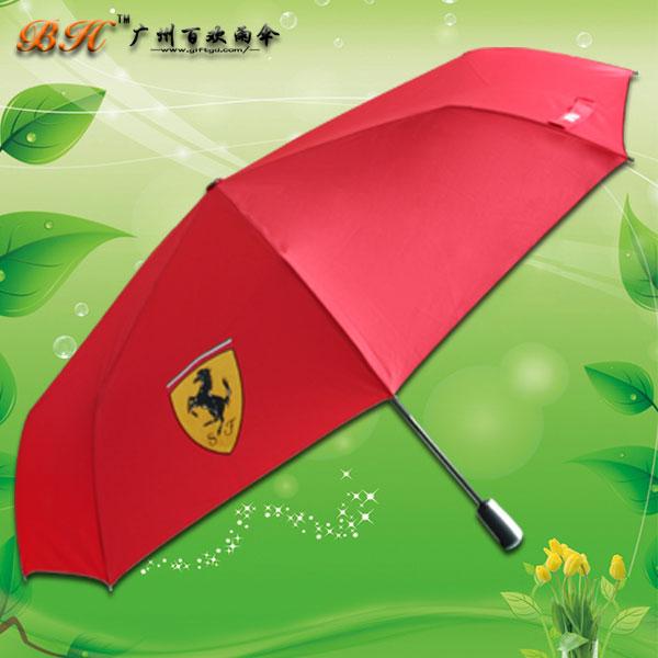 【广告雨伞】定制-法拉利广告折叠伞 汽车广告伞 自开收折叠伞