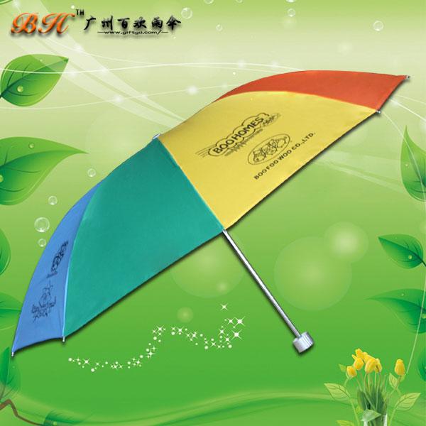 【三折伞】定制-三只小猪服饰广告伞 彩虹伞 赠品伞 广告雨伞厂