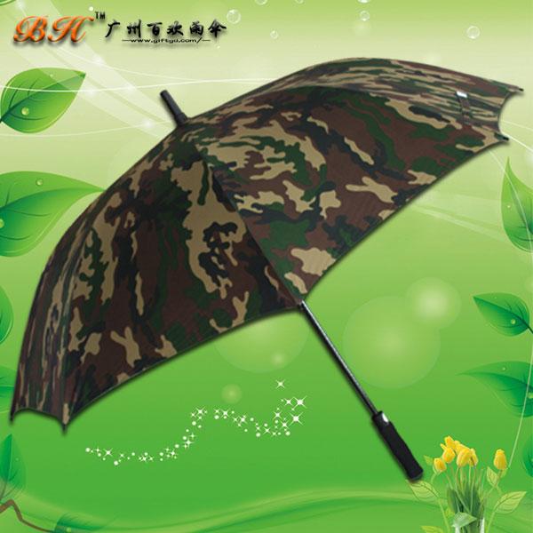 【雨伞厂家】定制-迷彩高尔夫伞 广告雨伞 迷彩直杆伞
