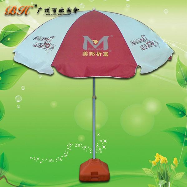 【批发太阳伞】定制-美邦祈富大号太阳伞 广告遮阳伞 户外遮阳伞