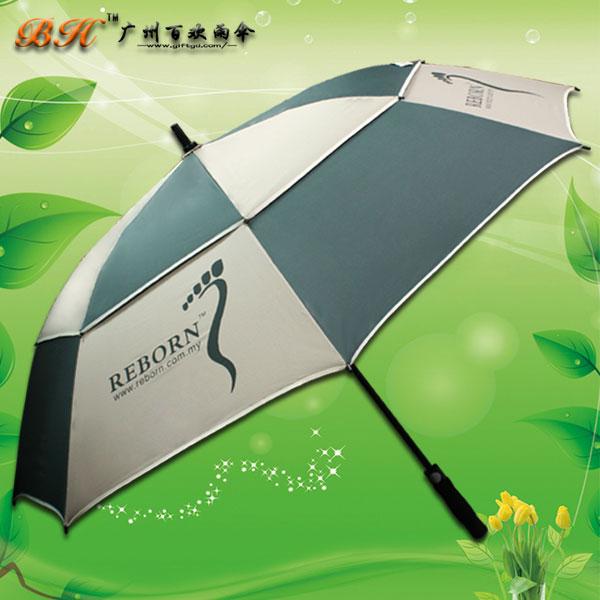 【鹤山雨伞厂】定制-瑞宝双层高尔夫伞 广告雨伞 雨伞广告
