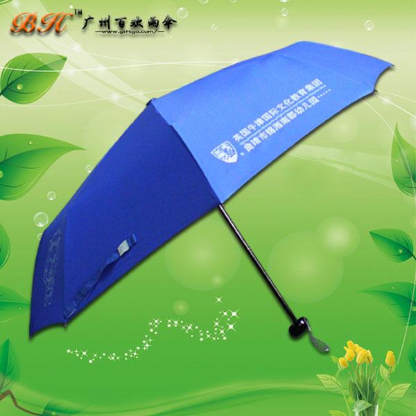 【晴雨伞】定制-英国牛津教育折叠伞 折叠伞厂 雨伞广告 广告雨伞