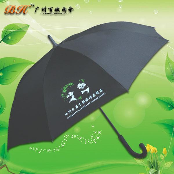 【江门雨伞厂】定制-四川白马王朗旅游度假区广告伞 高尔夫伞 租借伞 共享伞 雨伞厂
