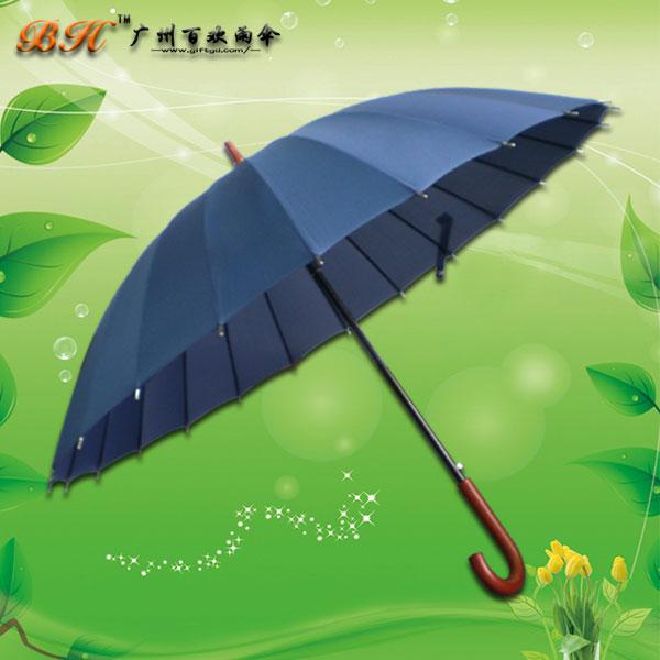 【雨伞厂家】定制-24骨直杆伞 长柄伞 鹤山雨伞