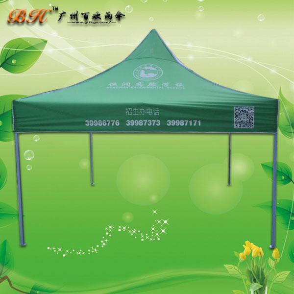 【帐篷广告】定制-恒润实验学校帐篷 户外遮阳帐篷 广告帐篷