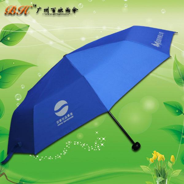 【广州雨伞厂】定制-百事饮品 广告伞 雨伞广告 江门雨伞厂