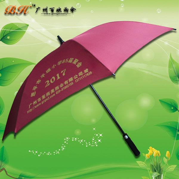 【广州雨伞厂】定制-同学聚会礼品伞 高尔夫伞 广告高尔夫伞
