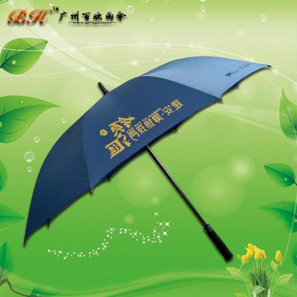 【广告雨伞厂】定制-御锦珑湾广告伞 时尚精品伞 创意伞