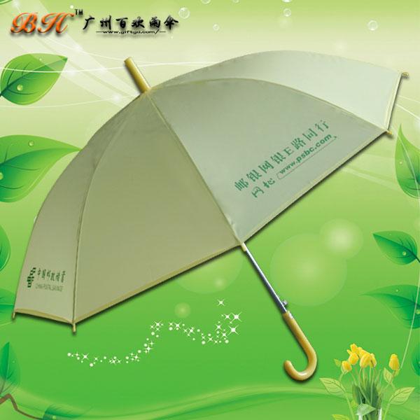 【广州雨伞厂】定做-中国邮政 透明塑胶雨伞-环保雨伞 长柄透明塑料太阳伞