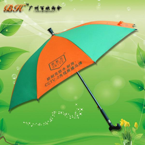 【雨伞广告】定制-欧耐克拐杖伞 直杆伞 广告雨伞