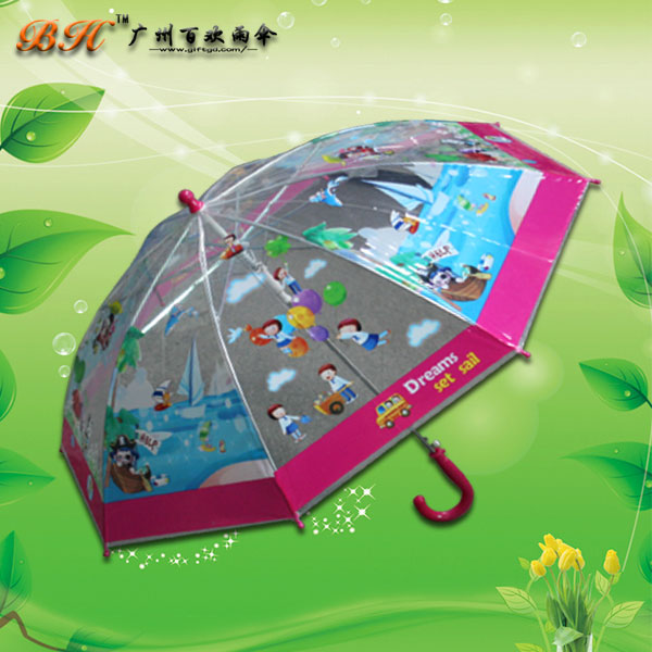 【兒童傘】定制-時尚輕量兒童傘 小孩學生傘 晴雨傘 雨傘定制