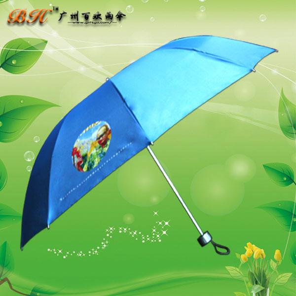 【广告折叠伞】定制-普京广告伞 防紫外线伞 折叠伞厂 晴雨伞