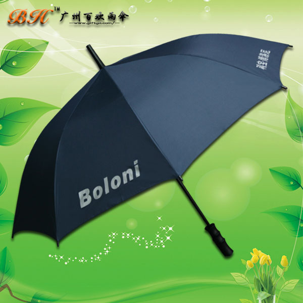 【广告雨伞厂】定制-博洛尼直杆伞 广告礼品伞 雨伞厂家 直柄伞