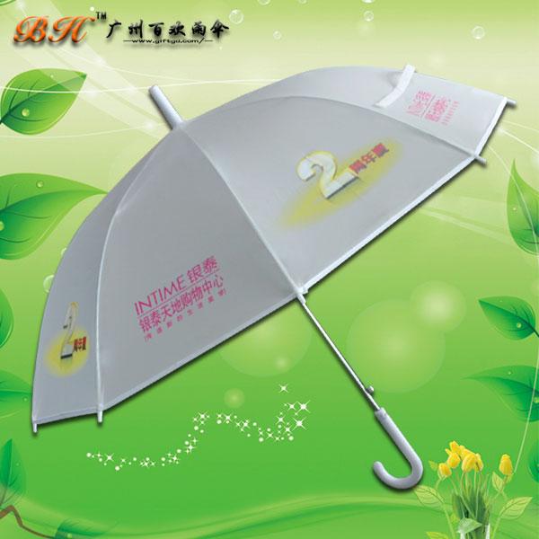 【雨伞厂家】定制-环保伞 银泰天地购物中心广告伞