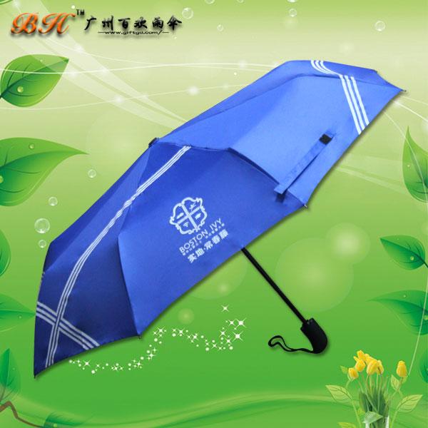 【佛山雨伞厂】定制-实地长春藤雨伞 全自动雨伞 自开收三折伞