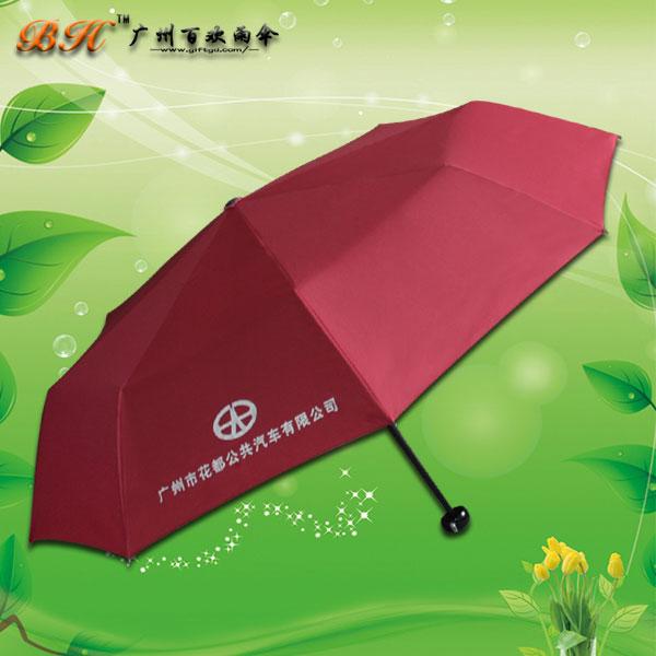 【鹤山雨伞厂】定制-花都公交车公司折叠伞 广告雨伞 雨伞广告