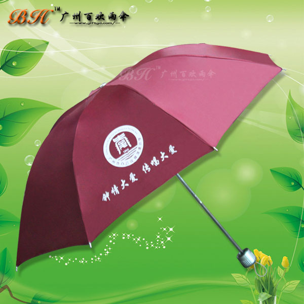 【雨伞厂家】定制-钟落潭小学三折伞 折叠伞 雨伞厂