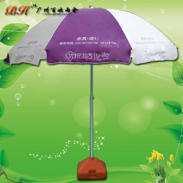 【太阳伞厂】定制-优悦生活广告太阳伞 广州太阳伞厂 鹤山太阳伞厂
