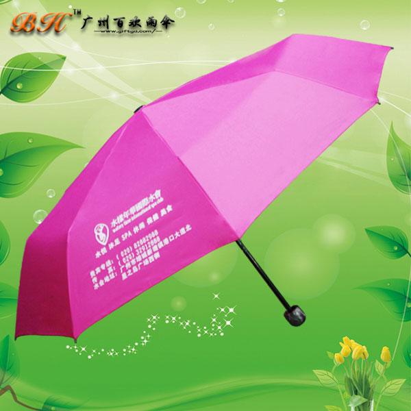 【广州雨伞厂家】定制-水样年华折叠伞 广告伞 礼品伞 鹤山伞厂