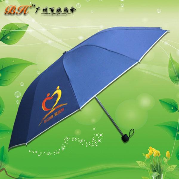 【雨伞厂】定制-心沟通,爱服务广告伞 折叠伞 防晒伞 雨伞厂家