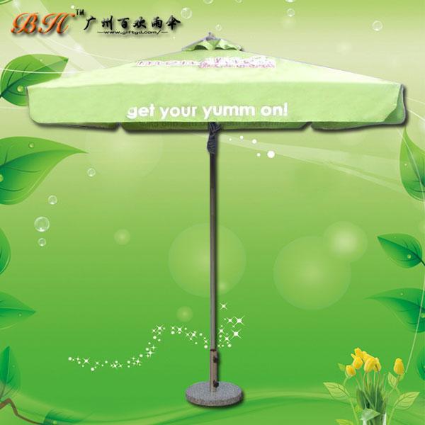 【花园伞】定制-美淇士庭院伞 四方沙滩伞 方形太阳伞
