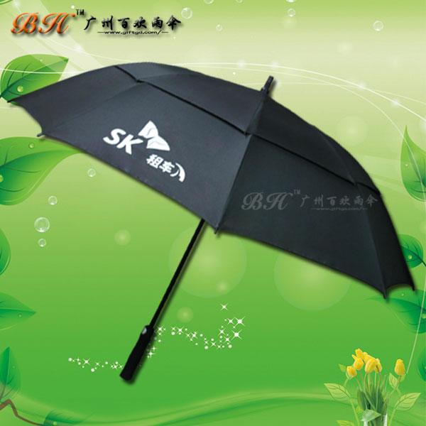 【广州高尔夫雨伞厂】定制-SK租车高尔夫雨伞  高尔夫雨伞厂