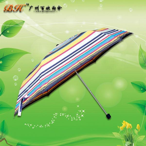 【广告伞厂】定制-超轻迷你伞 铅笔伞 笔芯伞 晴雨伞 个性创意伞 雨伞厂