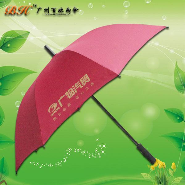 广州雨伞厂 定制-广物汽贸广告伞 雨伞厂 雨伞厂家