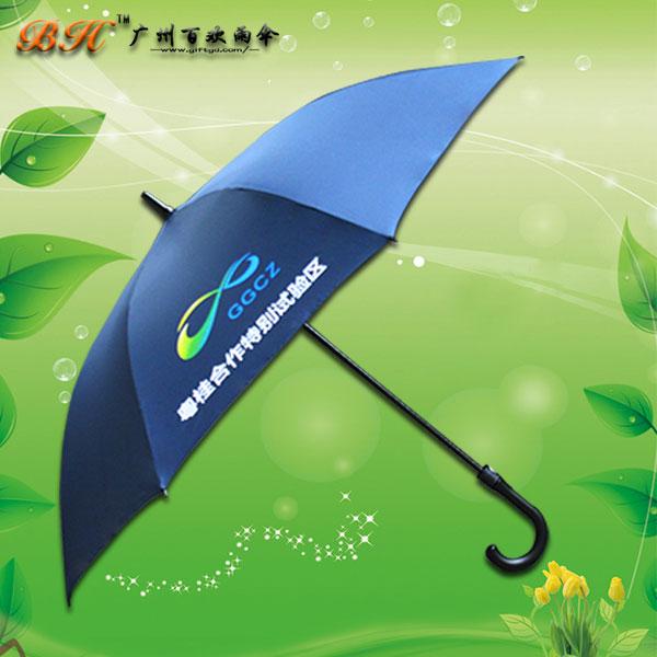 【鹤山雨伞厂】定制-粤贵合作特别试验区直杆伞 高尔夫伞 鹤山雨伞厂
