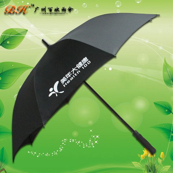 三水雨伞厂 定制-三水美年大健康  三水广告伞订做  三水雨伞批发