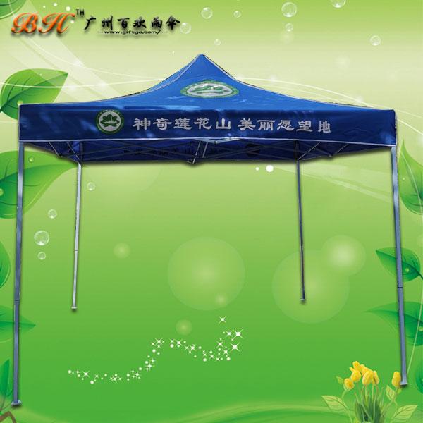 广州帐篷厂 定制-户外帐篷 广告帐篷 遮阳帐篷 帐篷厂家