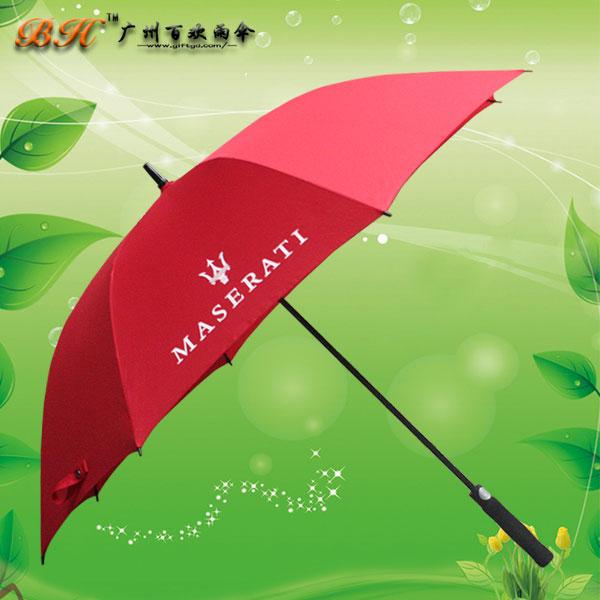 广州雨伞厂 定制-玛莎拉蒂12周年广告伞  广告伞订做   广州高尔夫雨伞