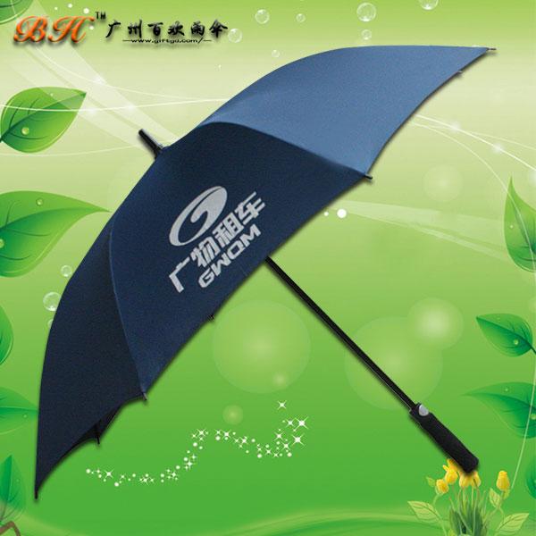 鹤山高尔夫雨伞 定制-鹤山广物租车广告伞 高尔夫伞 鹤山雨伞厂