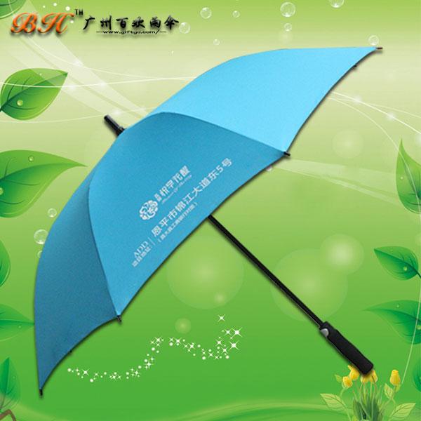 佛山雨伞厂 定制-悦享花醍广告伞   佛山礼品雨伞 晴雨伞厂