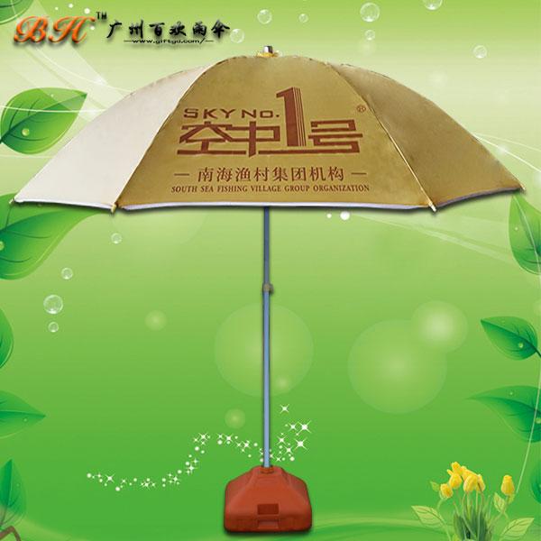 鹤山太阳伞厂  定做-鹤山空中一号太阳伞  遮阳伞厂   太阳制伞厂