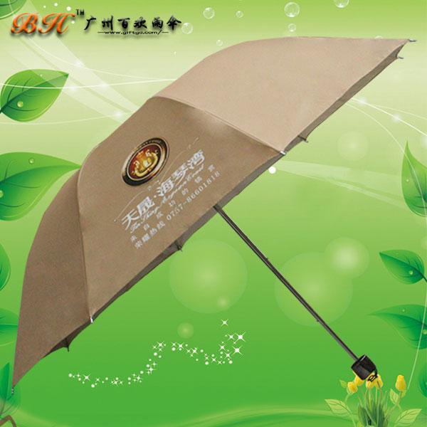 湛江雨伞厂 定制-海琴湾广告伞   湛江制伞厂  湛江礼品伞